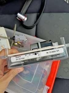 Замена батареи ВКТ-7